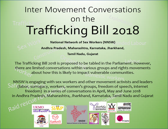Inter Movement Conversations On The Trafficking Bill 2018